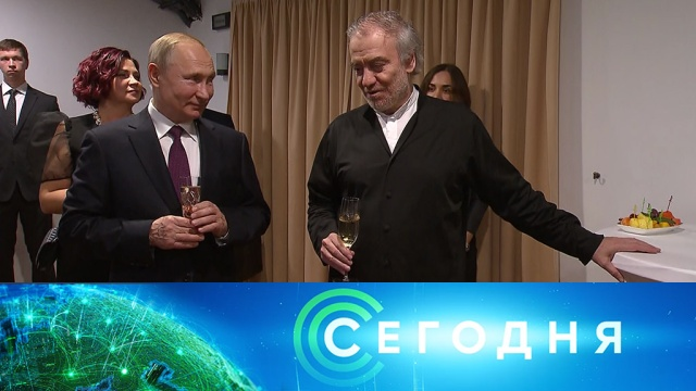 5 ноября 2019 года. 07:00.5 ноября 2019 года. 07:00.НТВ.Ru: новости, видео, программы телеканала НТВ