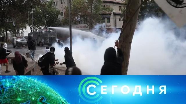 5 ноября 2019 года. 08:00.5 ноября 2019 года. 08:00.НТВ.Ru: новости, видео, программы телеканала НТВ