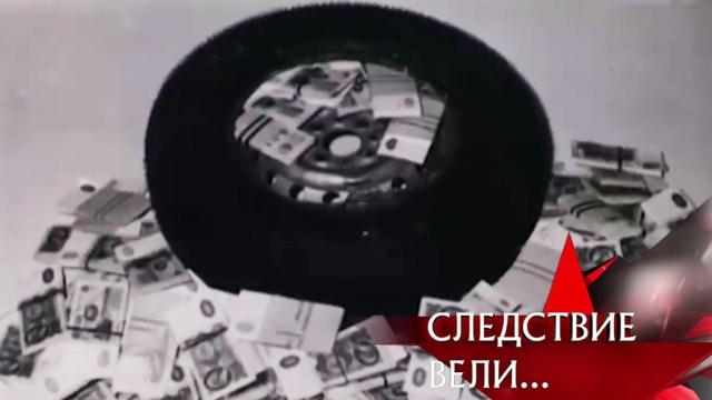 «Ограбление века».«Ограбление века».НТВ.Ru: новости, видео, программы телеканала НТВ