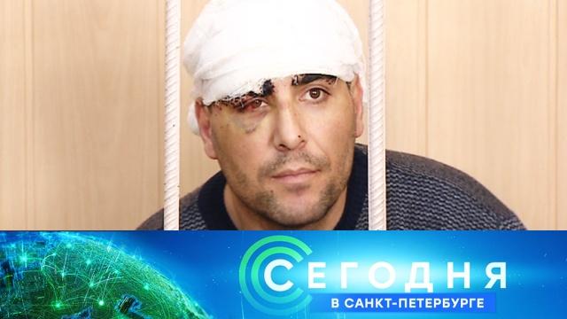 5ноября 2019года. 19:20.5ноября 2019года. 19:20.НТВ.Ru: новости, видео, программы телеканала НТВ