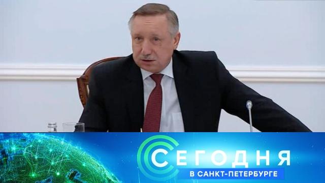 5 ноября 2019 года. 16:15.5 ноября 2019 года. 16:15.НТВ.Ru: новости, видео, программы телеканала НТВ