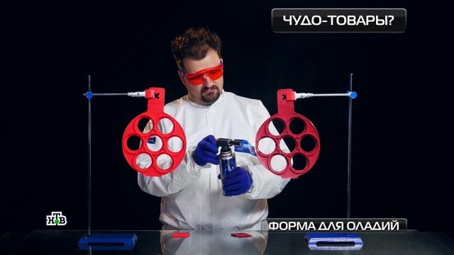 Завтрак на пятерых за 15минут: насколько эффективна электроблинница.НТВ.Ru: новости, видео, программы телеканала НТВ