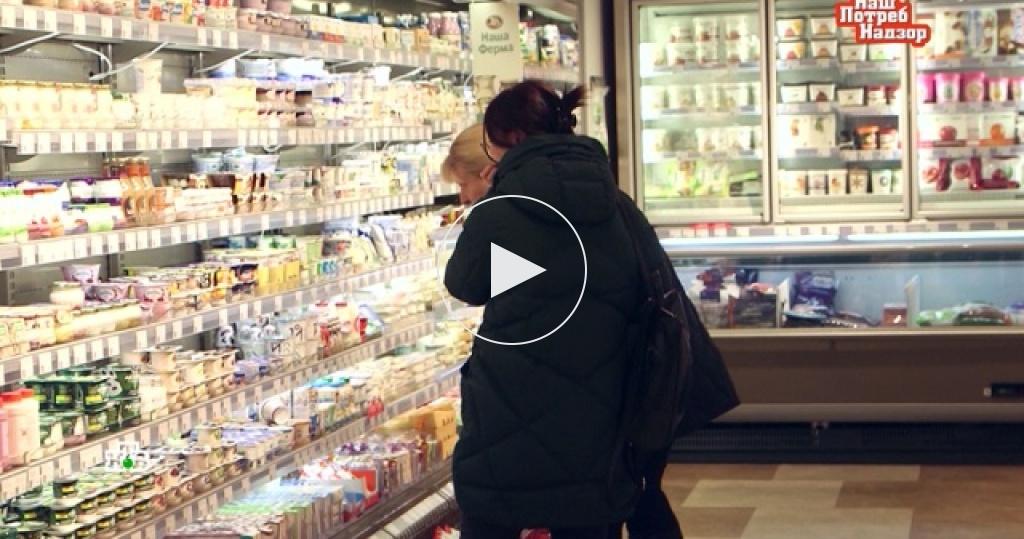 Магазинная накрутка всотни процентов: как торговые сети повышают цены на продукты