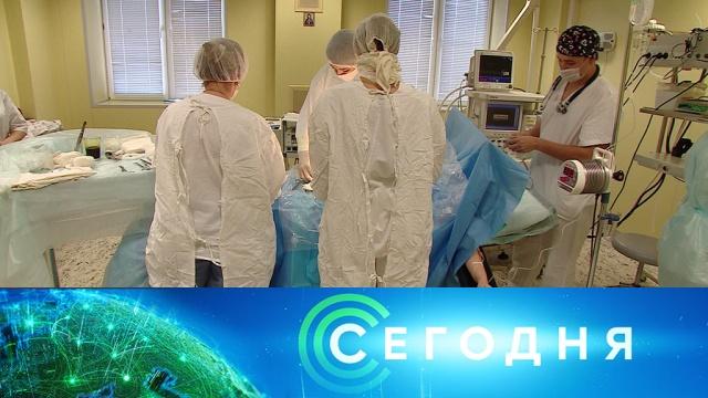 6 ноября 2019 года. 10:00.6 ноября 2019 года. 10:00.НТВ.Ru: новости, видео, программы телеканала НТВ