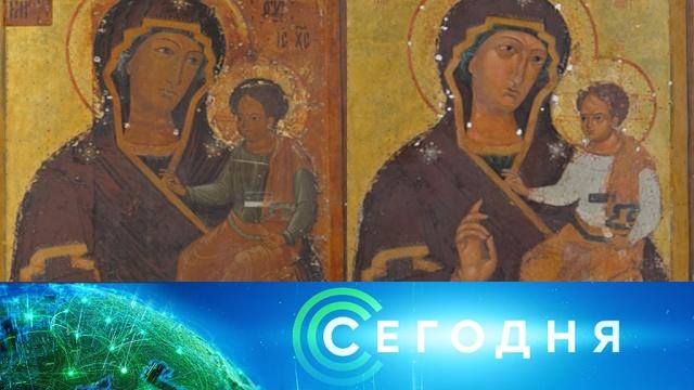 6 ноября 2019 года. 13:00.6 ноября 2019 года. 13:00.НТВ.Ru: новости, видео, программы телеканала НТВ