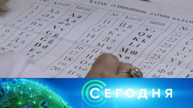 6ноября 2019года. 19:00.6ноября 2019года. 19:00.НТВ.Ru: новости, видео, программы телеканала НТВ