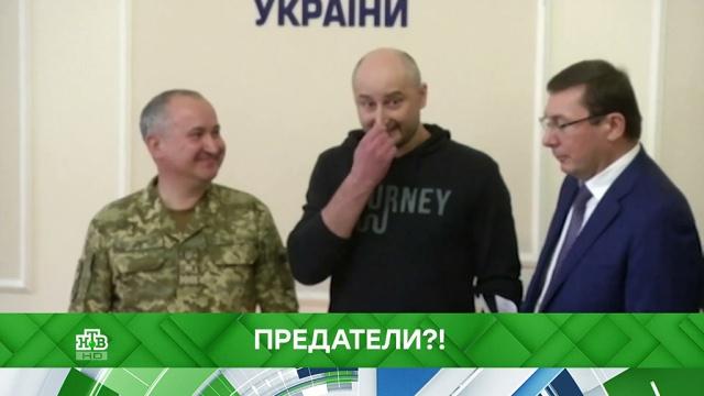 Выпуск от 6 ноября 2019 года.Предатели?!НТВ.Ru: новости, видео, программы телеканала НТВ