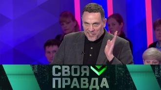 Как контролировать трудовую миграцию ине заберутли уроссиян работу?