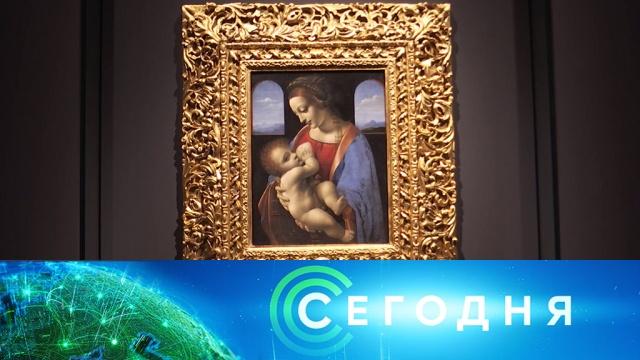 7 ноября 2019 года. 08:00.7 ноября 2019 года. 08:00.НТВ.Ru: новости, видео, программы телеканала НТВ