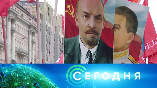 7 ноября 2019 года. 19:00.7 ноября 2019 года. 19:00.НТВ.Ru: новости, видео, программы телеканала НТВ