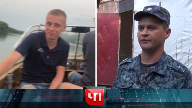 7 ноября 2019 года.7 ноября 2019 года.НТВ.Ru: новости, видео, программы телеканала НТВ