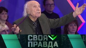 Мифы вокруг битвы за Москву ипопытки переписать историю Победы