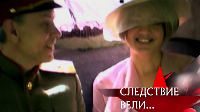 «Любовь под кремлевскими звездами».«Любовь под кремлевскими звездами».НТВ.Ru: новости, видео, программы телеканала НТВ