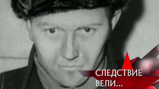 «Откройте: Мосгаз!».«Откройте: Мосгаз!».НТВ.Ru: новости, видео, программы телеканала НТВ