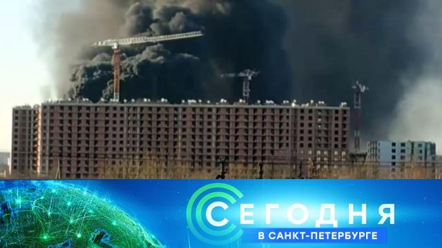7 ноября 2019 года. 16:15.7 ноября 2019 года. 16:15.НТВ.Ru: новости, видео, программы телеканала НТВ