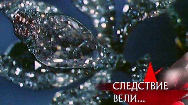 «Охотники за бриллиантами». Полная версия.«Охотники за бриллиантами». Полная версия.НТВ.Ru: новости, видео, программы телеканала НТВ