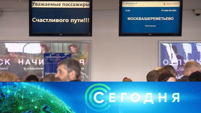 8 ноября 2019 года. 10:00.8 ноября 2019 года. 10:00.НТВ.Ru: новости, видео, программы телеканала НТВ