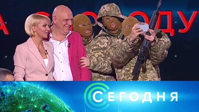 8ноября 2019года. 13:00.8ноября 2019года. 13:00.НТВ.Ru: новости, видео, программы телеканала НТВ