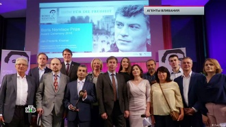 «Агенты вливания».«Агенты вливания».НТВ.Ru: новости, видео, программы телеканала НТВ