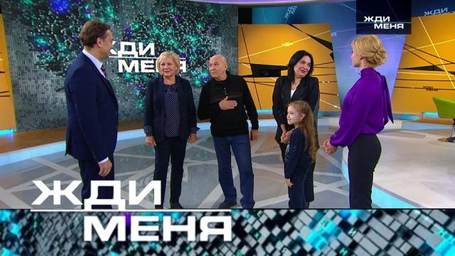 Выпуск от 8 ноября 2019 года.Выпуск от 8 ноября 2019 года.НТВ.Ru: новости, видео, программы телеканала НТВ