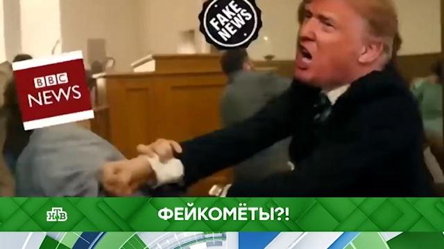 Выпуск от 8 ноября 2019 года.Фейкометы?НТВ.Ru: новости, видео, программы телеканала НТВ