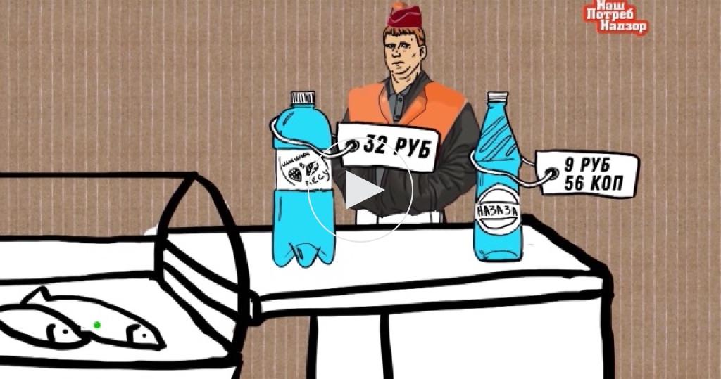 Бутилированная, минеральная, фильтрованная: какую воду безопасно пить