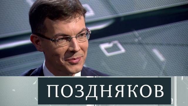 Максим Протасов.Максим Протасов.НТВ.Ru: новости, видео, программы телеканала НТВ