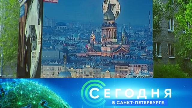8ноября 2019года. 16:15.8ноября 2019года. 16:15.НТВ.Ru: новости, видео, программы телеканала НТВ