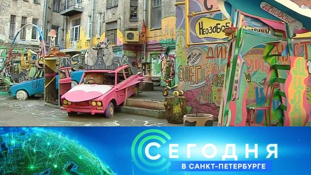 8 ноября 2019 года. 19:20.8 ноября 2019 года. 19:20.НТВ.Ru: новости, видео, программы телеканала НТВ