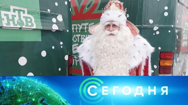 9 ноября 2019 года. 16:00.9 ноября 2019 года. 16:00.НТВ.Ru: новости, видео, программы телеканала НТВ