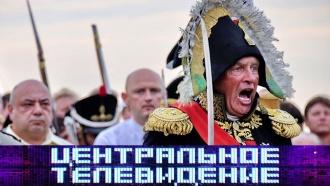 Выпуск от 9 ноября 2019 года.Выпуск от 9 ноября 2019 года.НТВ.Ru: новости, видео, программы телеканала НТВ