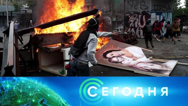 9 ноября 2019 года. 08:00.9 ноября 2019 года. 08:00.НТВ.Ru: новости, видео, программы телеканала НТВ