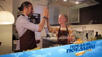 Федерико Арнальди залезет на стеклянный купол ипопробует традиционные блюда вДюссельдорфе. «Поедем, поедим!»— всубботу в13:00