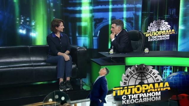 9 ноября 2019 года.9 ноября 2019 года.НТВ.Ru: новости, видео, программы телеканала НТВ
