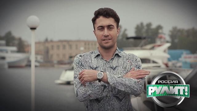 Участники «Россия рулит!»: Дмитрий Соловьёв— фотограф из Москвы.НТВ.Ru: новости, видео, программы телеканала НТВ