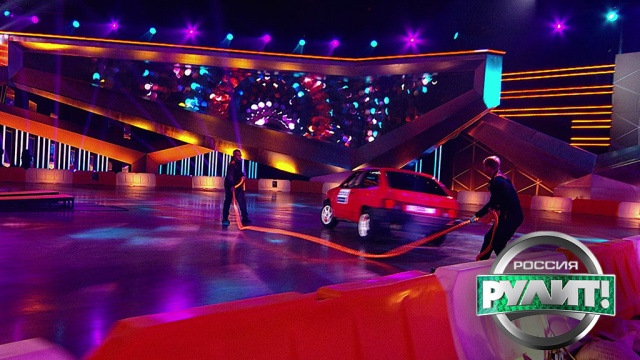 «Скачки на прокачку»: эффектный прыжок машины через скакалку.НТВ.Ru: новости, видео, программы телеканала НТВ