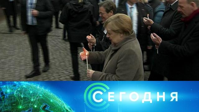 10 ноября 2019 года. 10:00.10 ноября 2019 года. 10:00.НТВ.Ru: новости, видео, программы телеканала НТВ