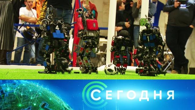 10ноября 2019года. 16:00.10ноября 2019года. 16:00.НТВ.Ru: новости, видео, программы телеканала НТВ