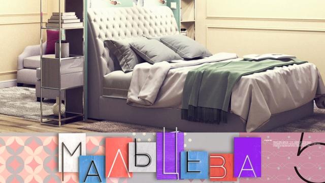 Выпуск от 11ноября 2019года.Пять идей дизайна маленькой квартиры, радость как способ похудеть исоздание зеркала из покрышки.НТВ.Ru: новости, видео, программы телеканала НТВ