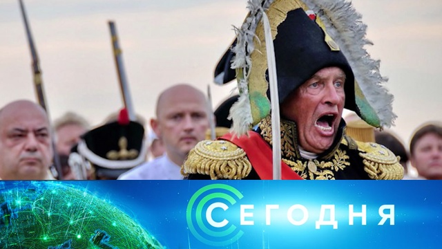11 ноября 2019 года. 10:00.11 ноября 2019 года. 10:00.НТВ.Ru: новости, видео, программы телеканала НТВ