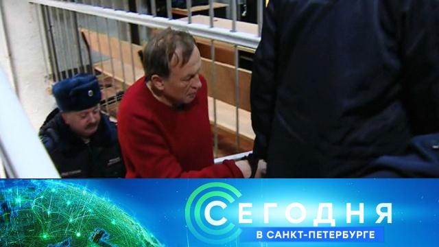 11 ноября 2019 года. 16:15.11 ноября 2019 года. 16:15.НТВ.Ru: новости, видео, программы телеканала НТВ