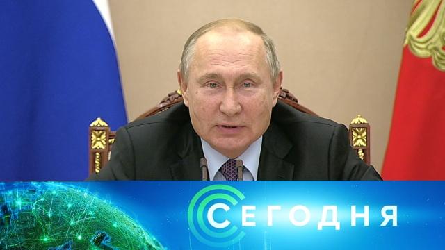 11ноября 2019года. 19:00.11ноября 2019года. 19:00.НТВ.Ru: новости, видео, программы телеканала НТВ