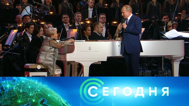11 ноября 2019 года. 08:00.11 ноября 2019 года. 08:00.НТВ.Ru: новости, видео, программы телеканала НТВ