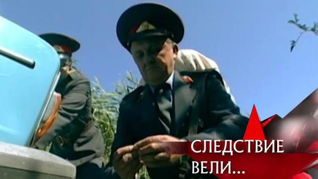 «Черный капитан».«Черный капитан».НТВ.Ru: новости, видео, программы телеканала НТВ