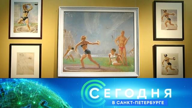 11 ноября 2019 года. 19:20.11 ноября 2019 года. 19:20.НТВ.Ru: новости, видео, программы телеканала НТВ