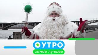 11ноября 2019года.11ноября 2019года.НТВ.Ru: новости, видео, программы телеканала НТВ