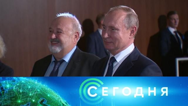 12 ноября 2019 года. 00:00.12 ноября 2019 года. 00:00.НТВ.Ru: новости, видео, программы телеканала НТВ