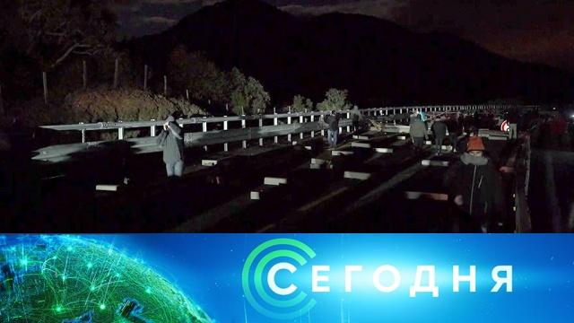 12 ноября 2019 года. 08:00.12 ноября 2019 года. 08:00.НТВ.Ru: новости, видео, программы телеканала НТВ