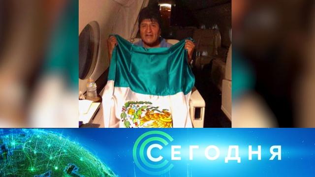 12 ноября 2019 года. 10:00.12 ноября 2019 года. 10:00.НТВ.Ru: новости, видео, программы телеканала НТВ