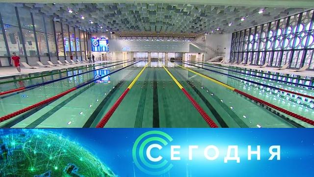 12 ноября 2019 года. 16:00.12 ноября 2019 года. 16:00.НТВ.Ru: новости, видео, программы телеканала НТВ